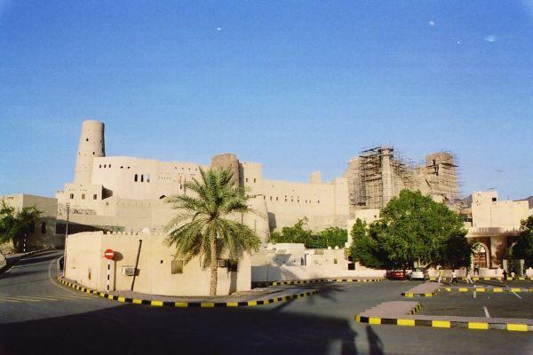 Bahla Castle