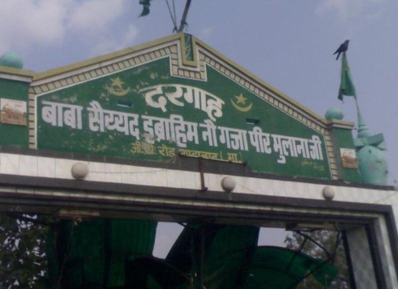 Nau Gaja Peer, Haryana