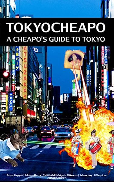 A Cheapo's Guide to Tokyo