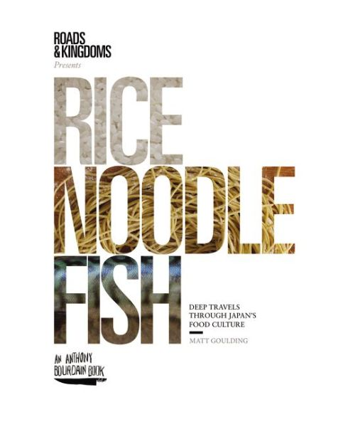 Rice Noodle Fish by Matt Goulding