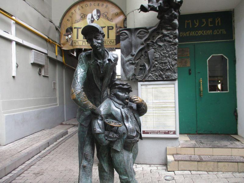 Moscow-Bulgakov-House-Master-and-Margarita-tour